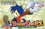 Boulder Dash EX Game Boy