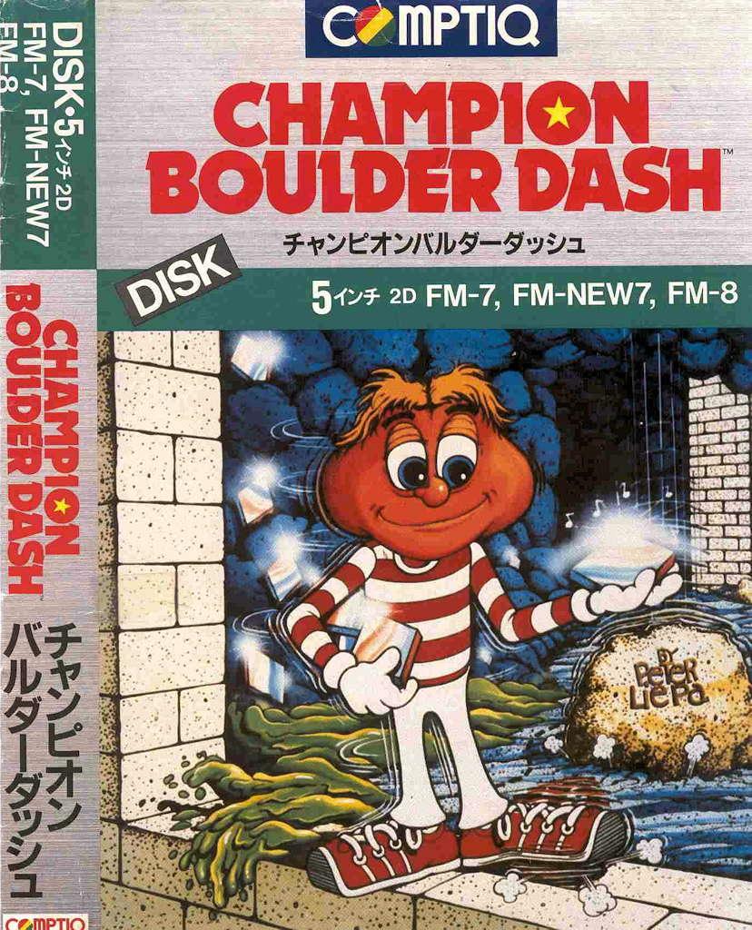 Champion Boulder Dash Cover Image Fujitsu FM-7 tape
