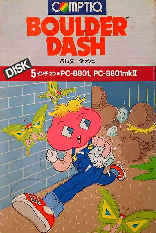 Boulder Dash Cover Image PC Disk