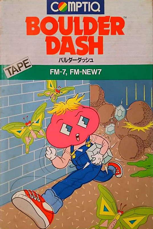 Boulder Dash Cover Image Fujitsu FM-7 tape