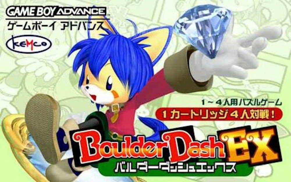 Boulder Dash EX cover image Japan ver